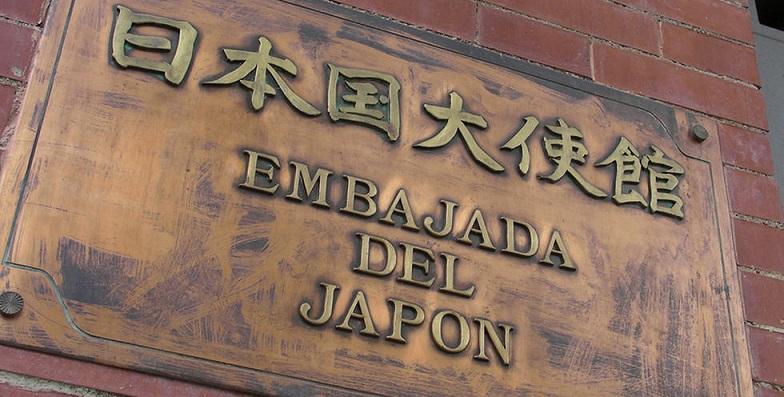 embajada-de-japon-en-espana_332800