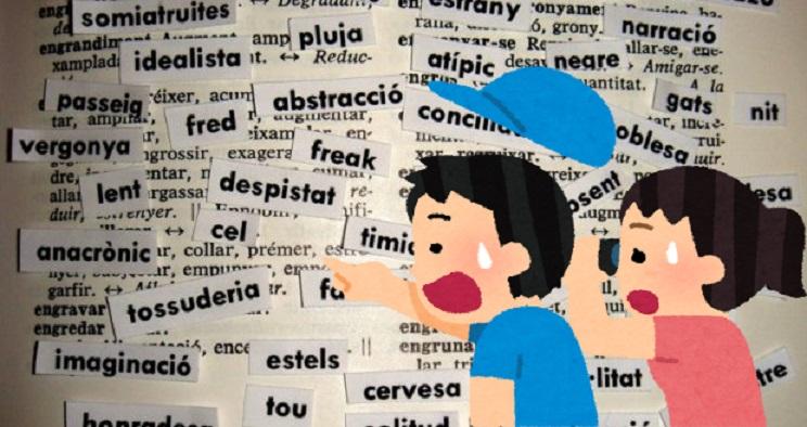 vocabulariopalabras