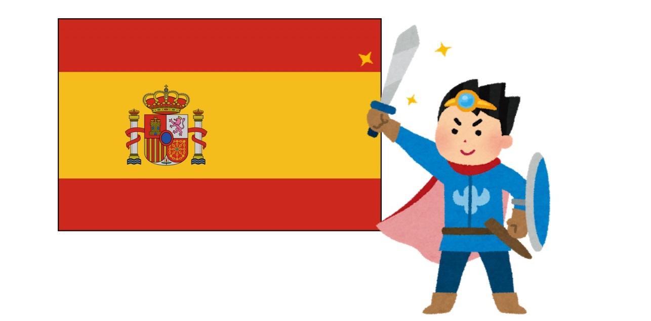 スペイン語習得 ステージ別攻略方法